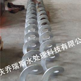 螺旋输送机、倾斜螺旋输送机、无轴螺旋输送机生产 实体厂家!