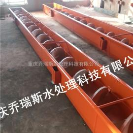 专业生产供应 污水处理设备 XLS型无轴螺旋输送机 物料输送