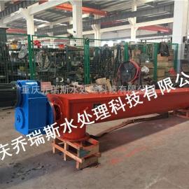 厂家直供无轴螺旋输送机 山东螺旋输送机专业生产商