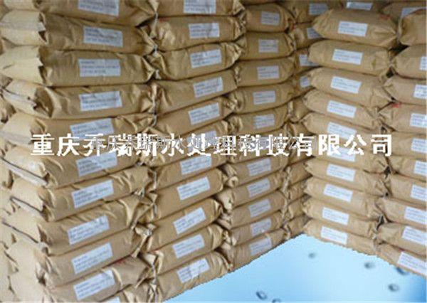 重庆 生产加工聚丙烯酰胺 PAM 絮凝剂 助凝剂 城市污水厂脱泥