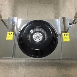不锈钢FFU净化送风单元 层流罩生产厂家