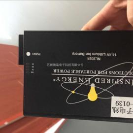 PMS尘埃粒子计数器专用电池