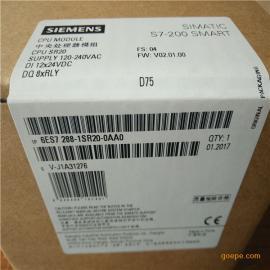 西门子6ES7288-1SR20-0AA0价格及型号参数6ES72881SR200AA0