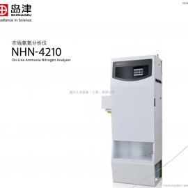 NHN-4210岛津氨氮分析仪