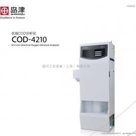 COD-4210岛津COD剖析仪