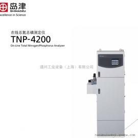 岛津TOC在线分析仪TOC-4200