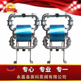 防爆果酒植物油米糟黄酒输送泵卫生级气动隔膜泵镜面抛光食品泵