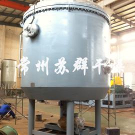 苏群干燥出售碳酸钙节能盘式连续干燥机,厂家直销碳酸钙烘干机