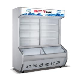 果蔬保鲜柜/风幕柜/冷藏冷冻