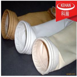 除尘布袋涤纶针刺毡除尘器布袋工业除尘布袋除尘器滤袋