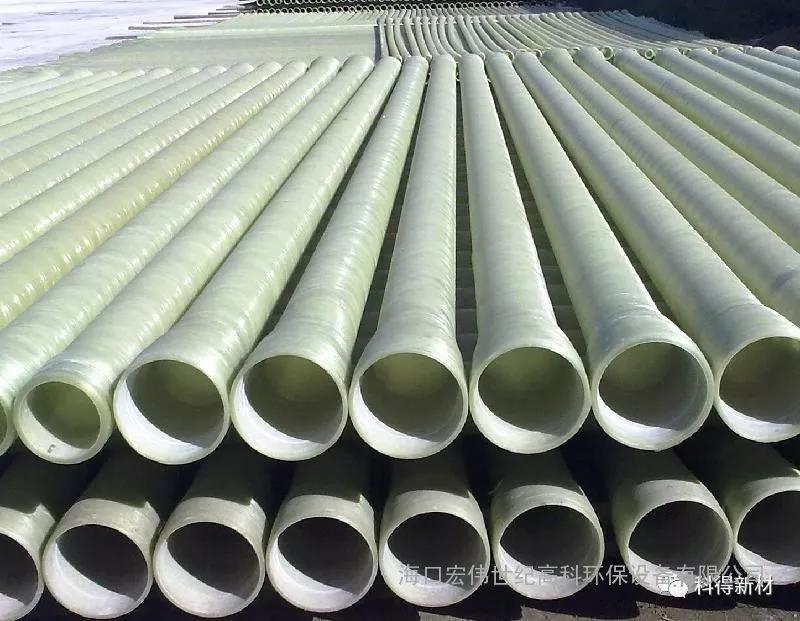 海口玻璃钢电缆保护管