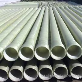 海口玻璃钢夹砂管道制造厂