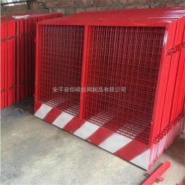 加工定做基坑隔离防护围栏网