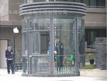 宜兴玻璃活动房-宜兴值班站台玻璃岗亭-宜兴移动玻璃活动房