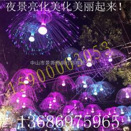 水母灯光纤灯led景观光纤灯户外酒店景观水母灯单色七彩可定制