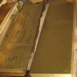 昆明黄铜板价格-经销商