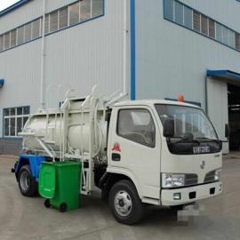 东风6立方餐厨垃圾车-东风6方泔水垃圾运输车价格