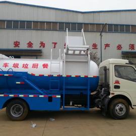 东风5吨餐厨垃圾车-东风5吨泔水垃圾运输车价格