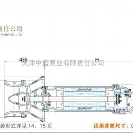 350QZB_70J_11kw_潜水轴流泵_服务一流