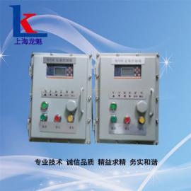 一氧化碳定量控制系统