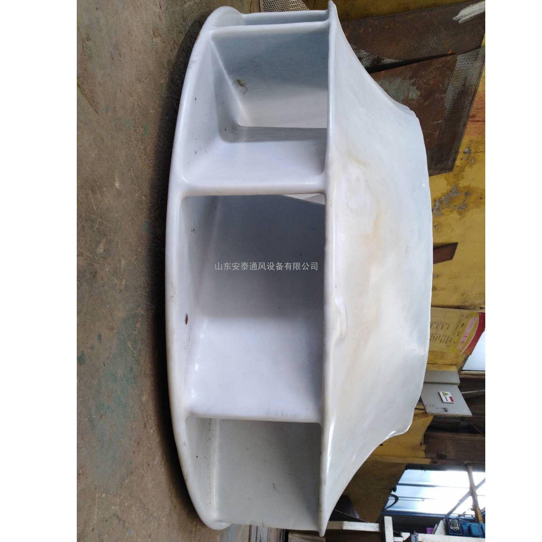 塑料风机叶轮 不锈钢风机叶轮 专业定制
