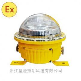 海洋王BFC8183LED防爆灯 固态免维护防爆灯