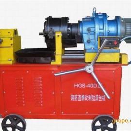 钢筋螺纹滚丝机尽在建华机械高效低耗钢筋套丝机设备 大量批发