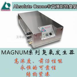 加拿大进口Absolute Ozone艾博斯特MAGNUM 200臭氧发生器