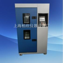 高低温冲击试验箱GDC4010