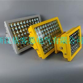 汽车车间LED防爆泛光灯CCD97-50W