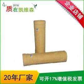 耐高温安全玻璃针刺毡清灰器布袋 辰砂厂高效率安全玻璃清灰布袋