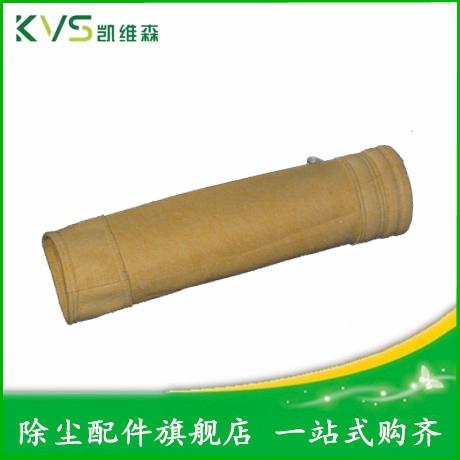 耐高温玻璃纤维针刺毡除尘器布袋 碳黑厂高效率玻璃纤维除尘布袋