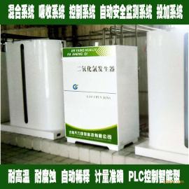 PLC控制硫酸法高�二氧化氯�l生器�易操作原料���