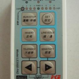 LE2000-PAD八键操作器