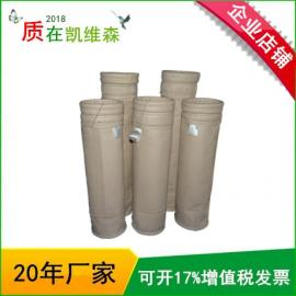 FMS针刺过滤毡滤袋 北京白瓷厂公用耐高温氟美斯针刺毡清灰布袋