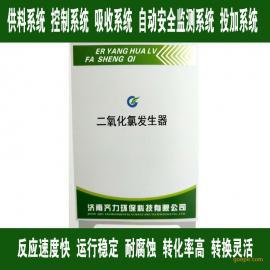 QKJ化学法高纯型二氧化氯发生器耐腐蚀高效反应全自动
