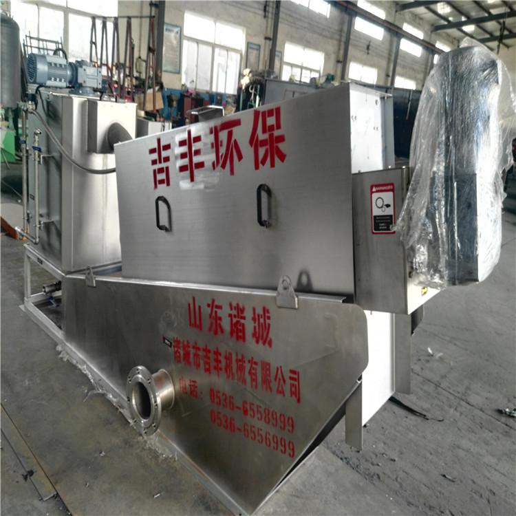 高浓度有机废水处理设备.固液分离设备