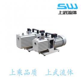 2XZ型真空泵 2XZ型旋片式真空泵 2XZ-0.5真空泵