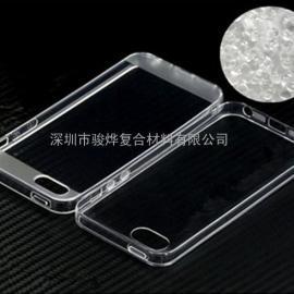 供应各类耐磨 耐刮 手机壳用材料 tpe