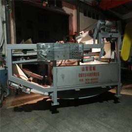 带式压滤机设备 厂家直销
