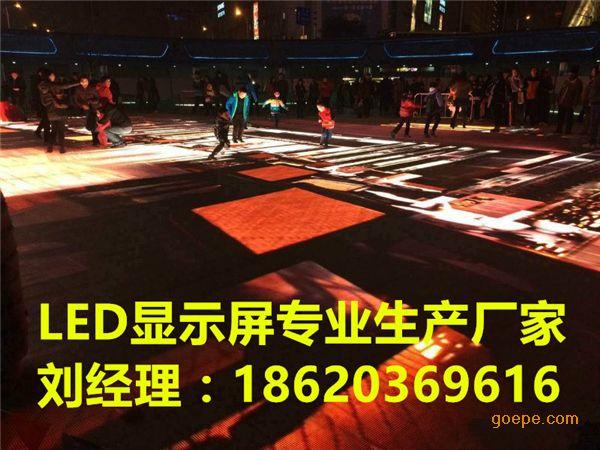 湖北P8.928智能互动LED地砖屏厂家价格