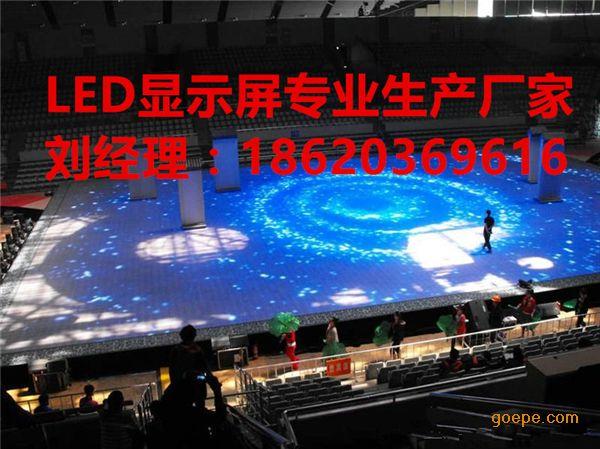 河北P4.81互动LED地砖屏体育馆学校会议室
