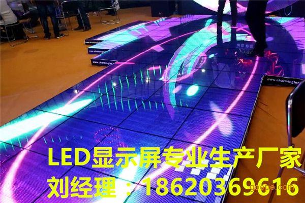 LED智能互动地砖屏