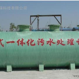 铜陵市微动力污水处理设备厂家
