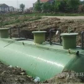 宿州市微动力污水处理设备