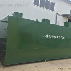 阜阳市微动力污水处理设备厂家