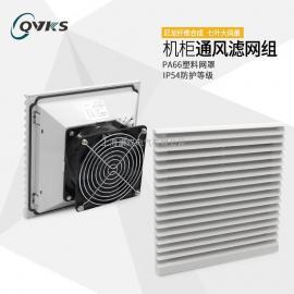 QVKS;220V FK6623.230电柜风扇