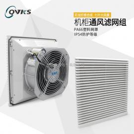 FK6626.230 220V 上海QVKS散热风扇厂家