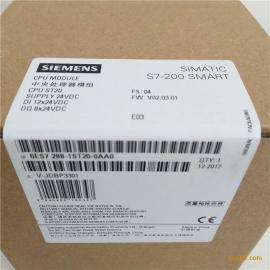 西门子 IP 6ES7288-1ST20-0AA0 晶体管输出12 输入/8 输出