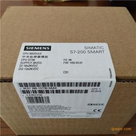 西门子PLC模块6ES7288-1ST30-0AA0现货供应特价
